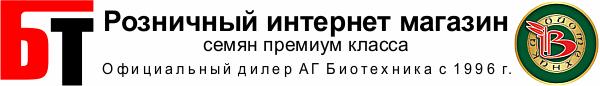БТ розничный интернет  магазин семян Биотехника